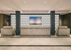 Hotel Talisa, Vail - Vail - Lobby