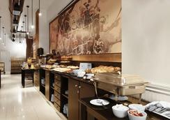 Cyan Recoleta Suites - Buenos Aires - Restaurant