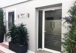 Hostal Alisol Boutique Marbella - Marbella - Outdoor view