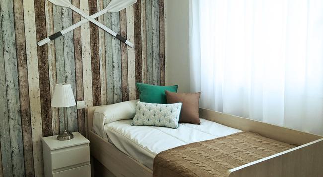 Alisol Boutique Marbella - Marbella - Bedroom