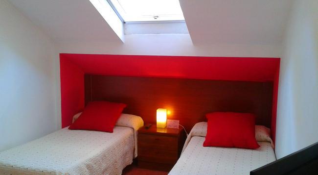 Hotel B-Nor - Santiago de Compostela - Bedroom