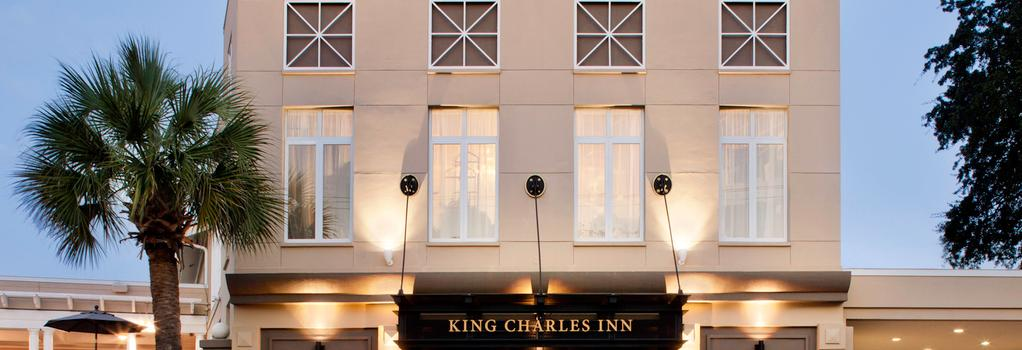King Charles Inn - Charleston - Building