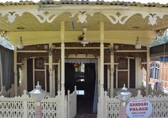 Houseboat Zaindari Palace - Srinagar - Outdoor view
