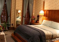 Inn New York City - New York - Bedroom