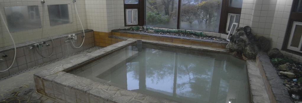 Bamboo Choju-Yu Hakone - Hakone - Spa