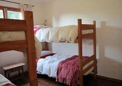 Hostal El Arbol - La Serena - Bedroom