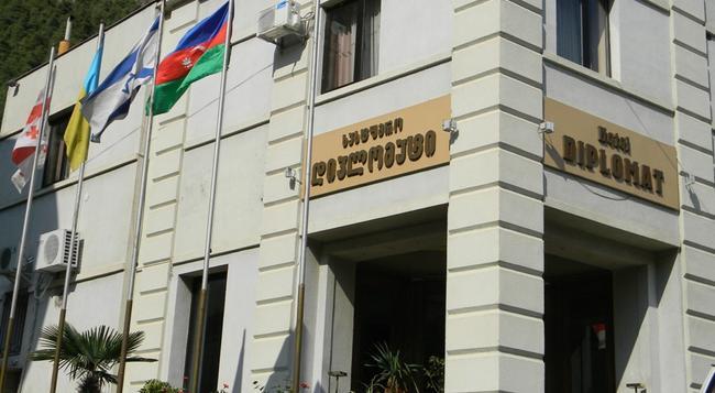Hotel Diplomat - Tbilisi - Building