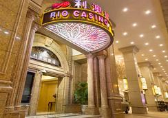 Rio Hotel - Macau - Casino