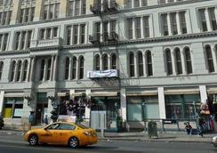 Soho Garden Hotel - New York - Building