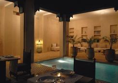 Dar Bensouda - Fez - Pool