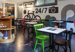 The Port Hotel Tel Aviv - Tel Aviv - Restaurant