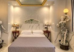 Aurelius Art Gallery Hotel - Rome - Bedroom