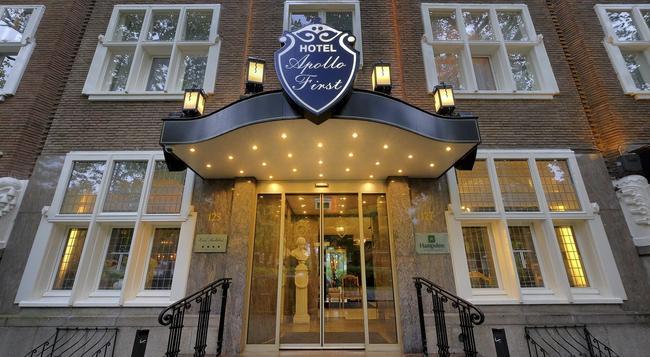 Hotel Apollofirst Amsterdam - Amsterdam - Building
