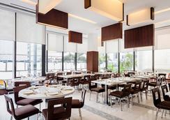 City Garden Hotel - Hong Kong - Restaurant