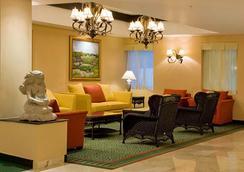 Courtyard by Marriott Cancun Airport - Cancun - Lobby