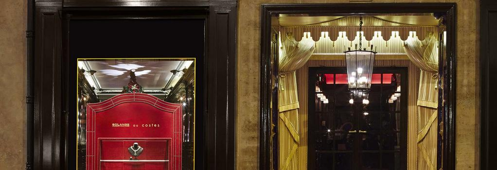Hotel Costes - Paris - Building