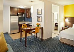 Residence Inn by Marriott Boston Back Bay Fenway - Boston - Bedroom
