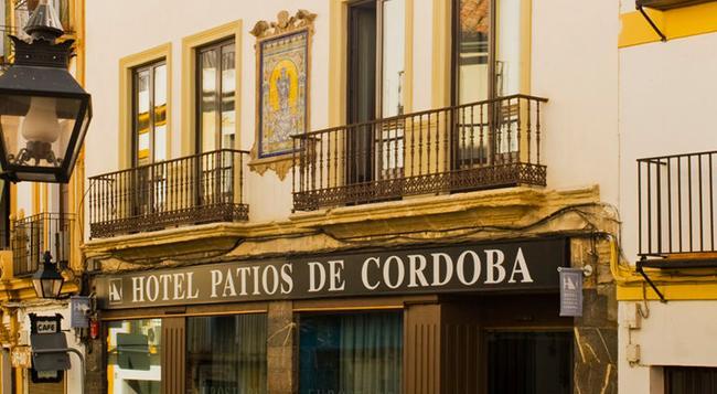 Eurostars Patios de Cordoba - Córdoba - Building