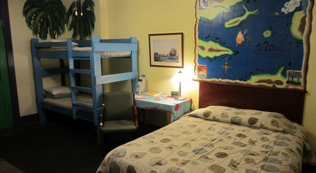 The Pirate Haus Inn - St. Augustine - Bedroom