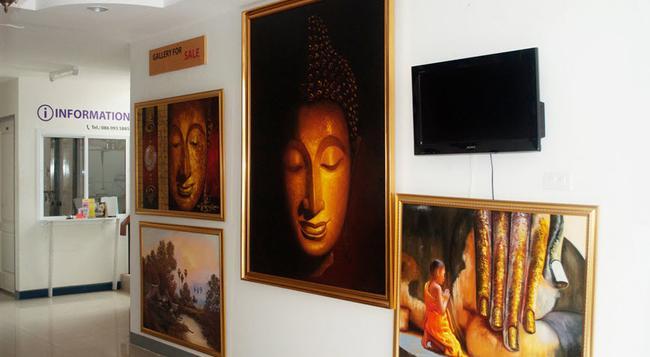 Pattaya Noble Place 2 - Pattaya - Lobby