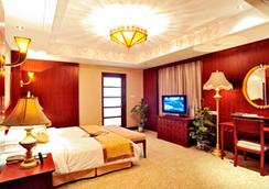 Warrdo Hotel - Changzhou - Changzhou - Bedroom