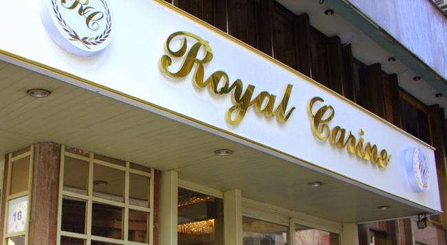 Royal Carine Hotel - Ankara - Building