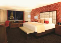 Bally's Las Vegas - Hotel & Casino - Las Vegas - Bedroom