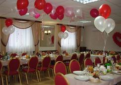 Aster Hotel - Ulyanovsk - Restaurant