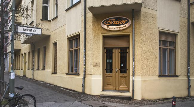 Hotel-Pension Insor - Berlin - Building