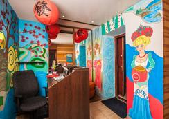 Like Hostel - Vladivostok - Front desk