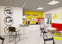 Maxi House Hostel - Rostov on Don - Kitchen