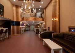 Vali Konak Hotel - Istanbul - Lobby