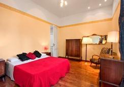 Milhouse Hostel Hipo - Buenos Aires - Bedroom