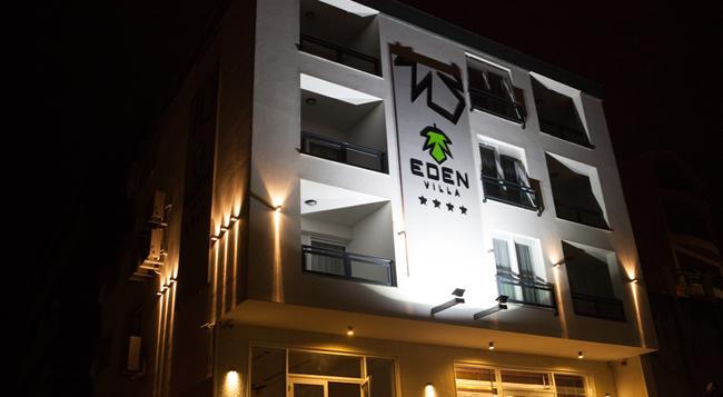 Hotel Eden - Mostar - Building