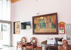 Amelia Phu Quoc Hotel - Phu Quoc - Lobby