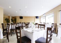 Mision Express Merida Altabrisa - Merida - Restaurant