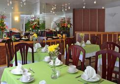 Misión Express Zona Rosa - Mexico City - Restaurant