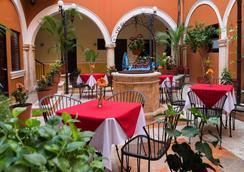 Misión Campeche América Centro Histórico - Campeche - Restaurant
