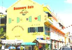 Discovery Cafe & Guest House - Malacca - Building