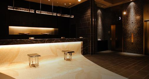 Hotel Monterey Hanzomon - Tokyo - Front desk