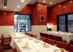 Hotel Monterey Hanzomon - Tokyo - Restaurant