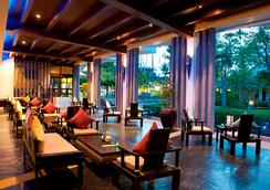 Aonang Villa Resort - Krabi - Lounge