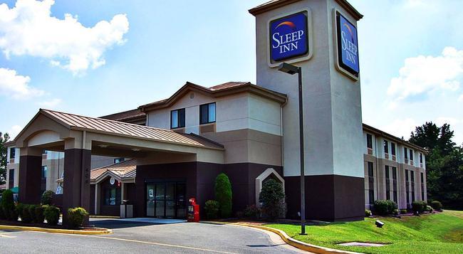 Sleep Inn Salisbury - Salisbury - Building