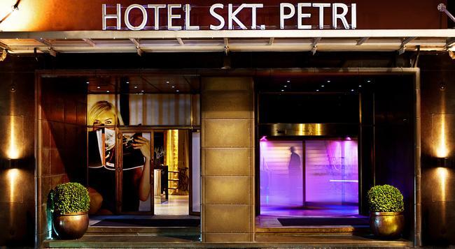 Skt. Petri - Copenhagen - Building
