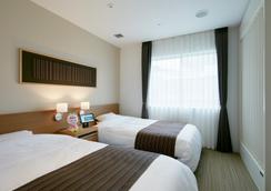 Henn-na Hotel - Sasebo - Bedroom