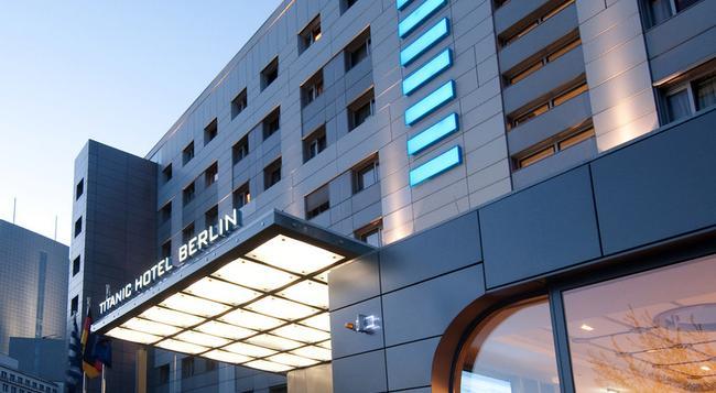 Titanic Comfort Berlin Mitte - Berlin - Building