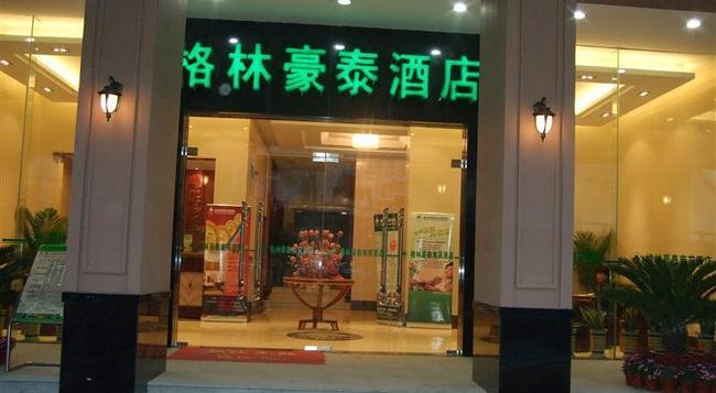 Greentree Inn Hefei Nanyuan Hotel - Hefei - Building
