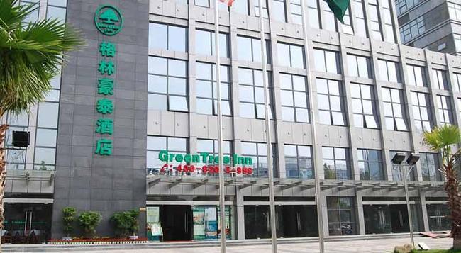 Greentree Inn Jiujiang Binjiang Road Express Hotel - Jiujiang - Building