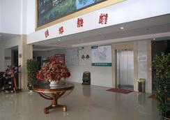 GreenTree Inn Su Zhou Yangyuxiang Hotel - Suzhou - Lobby