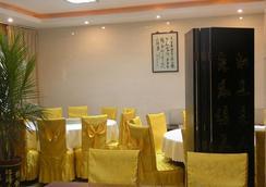 GreenTree Inn Su Zhou Yangyuxiang Hotel - Suzhou - Conference room